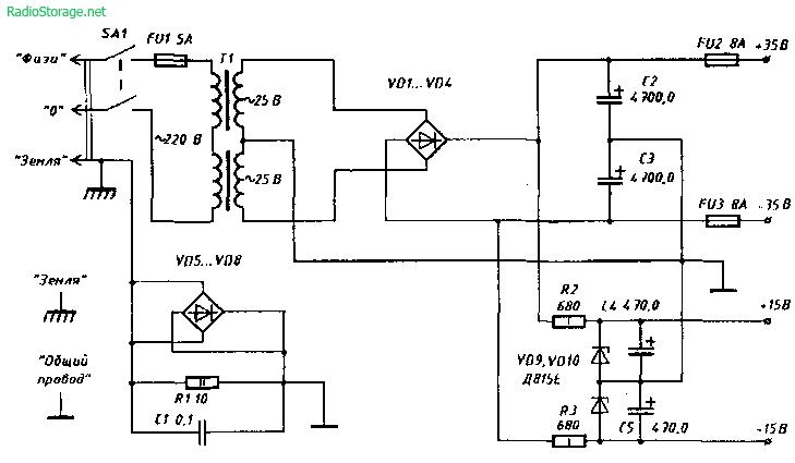 Схема транзисторного 100 Вт