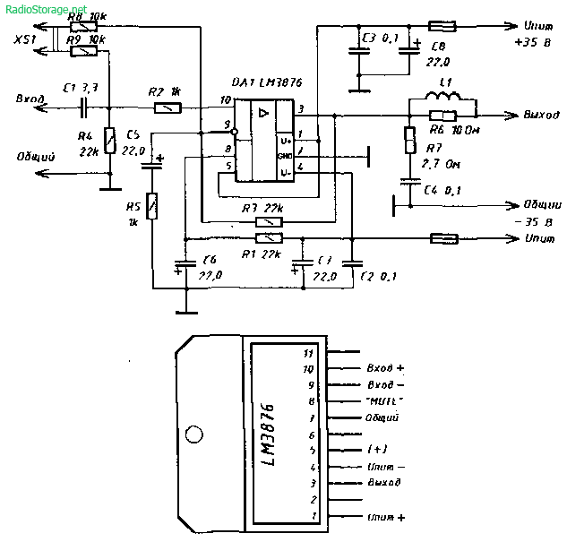 Схема простого УНЧ мощностью