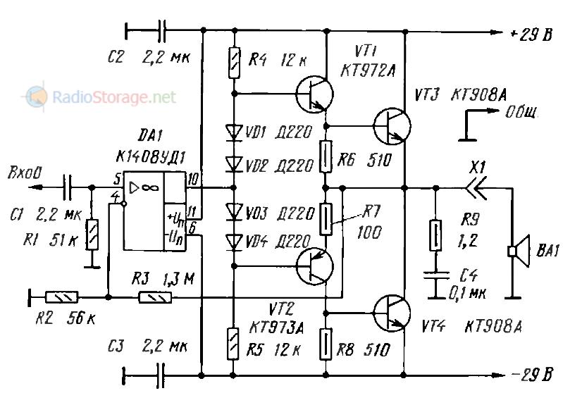 Схема УМЗЧ на транзисторах и