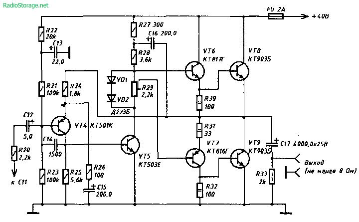 Схема и описние звукового