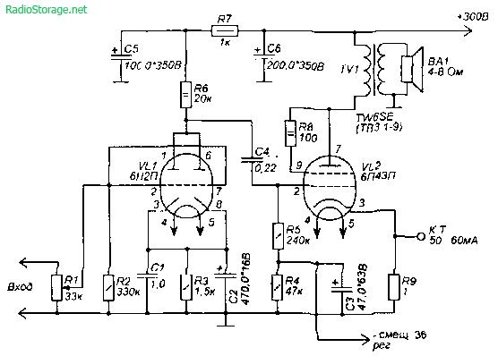 Электрическая схема судового оборудования