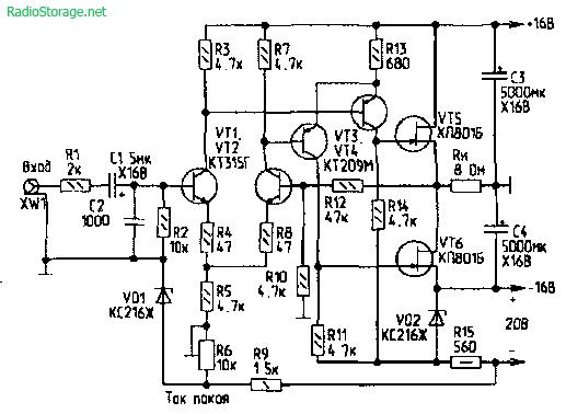 Схема УМЗЧ на СИТ транзисторах