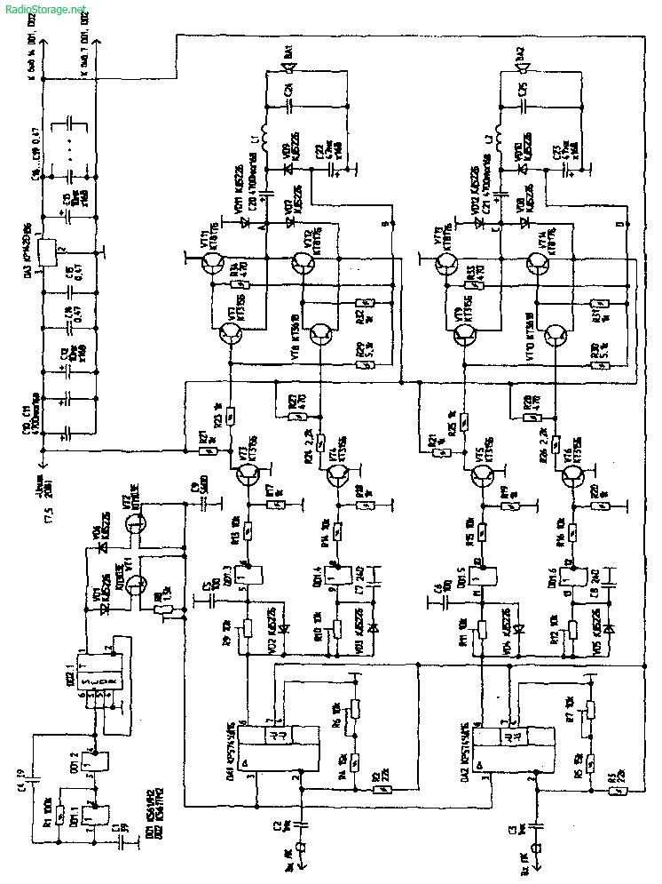 Схема стереофонического ШИМ
