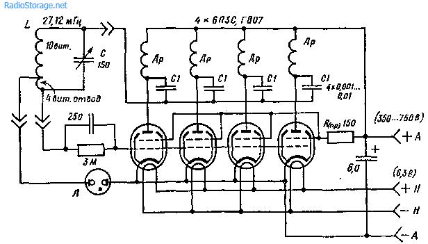 Малогабаритная высокочастотная(27,12 МГц) установка для плавки металлов