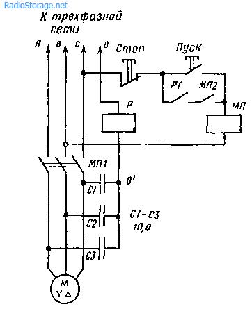 электрическая схема пускателя
