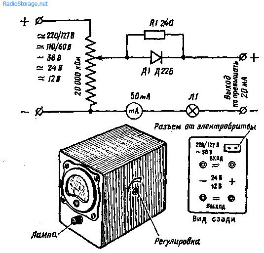 Универсальное зарядное устройство.  Электрическая схема очень проста.