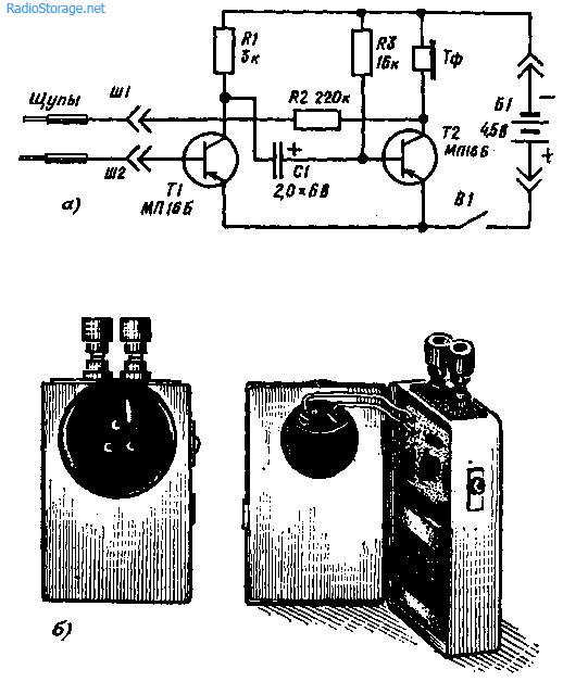 Электрическая схема цифрового ресивера.