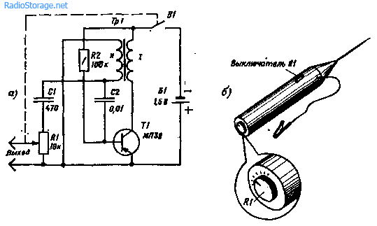 generatory Схемы простых генераторов пробников, щупы генераторы.