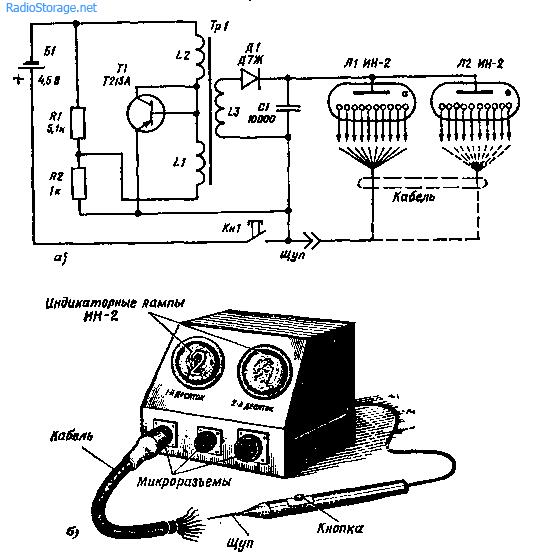 Схема цифрового устройства для