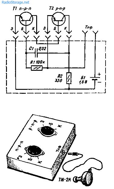 испытатель транзисторов