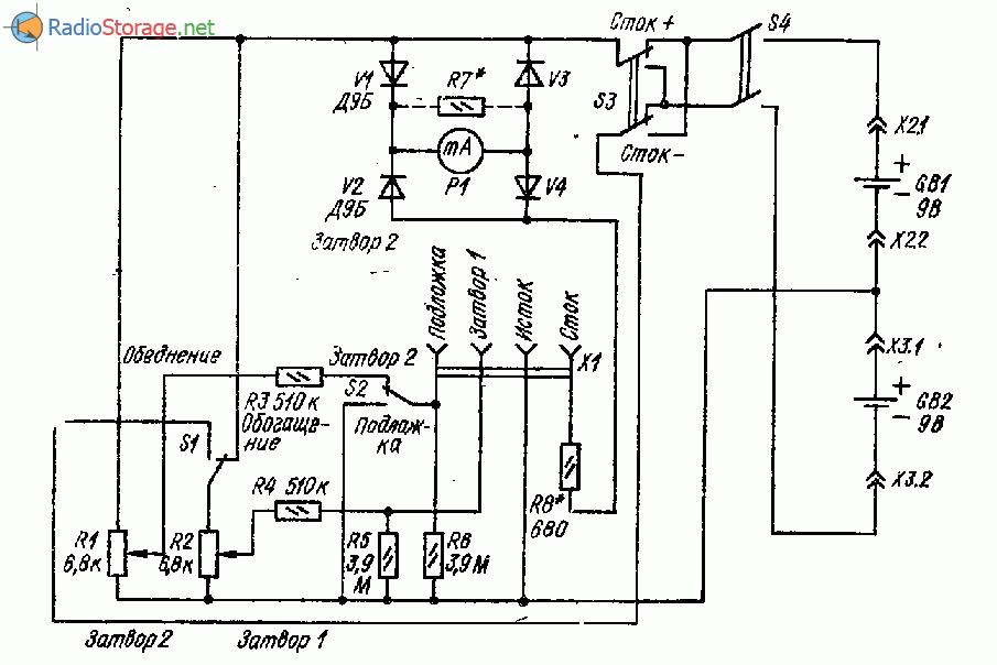 полевых транзисторов