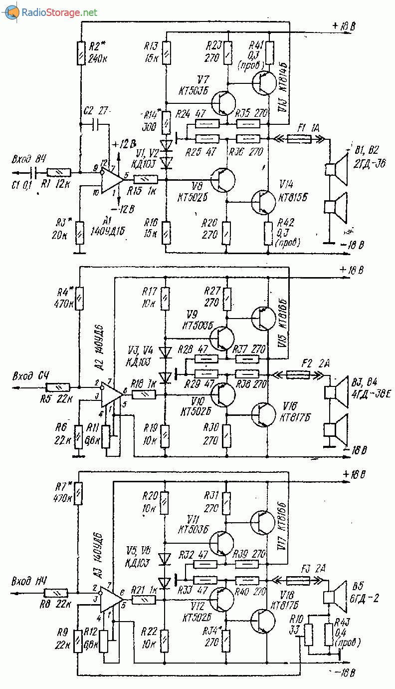 схема усилителя к174ун14