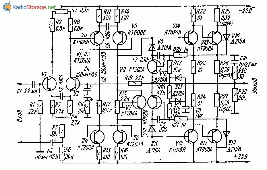 УНЧ на транзисторах с малыми