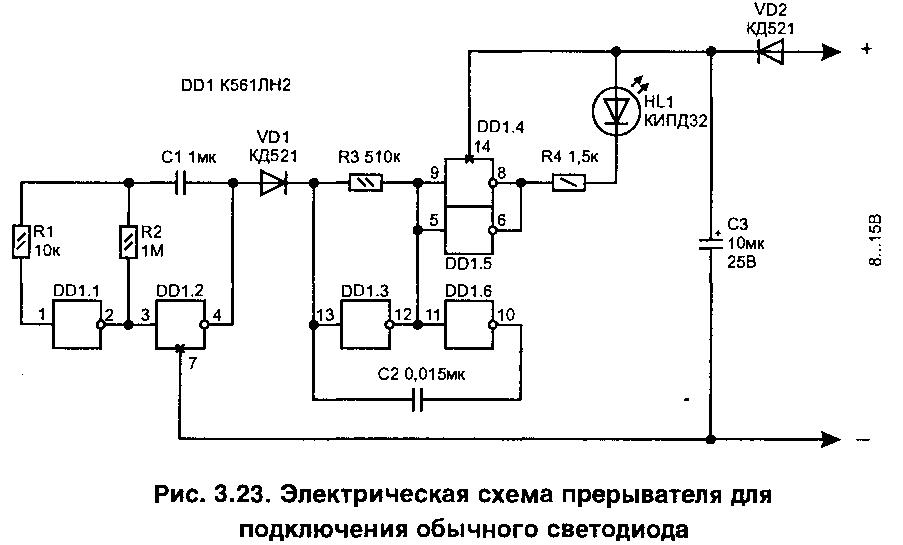 Схема, приведенная на рис. 3.24, выполняет ту же...  От номиналов элементов R2-C1 зависит частота миганий светодиода...