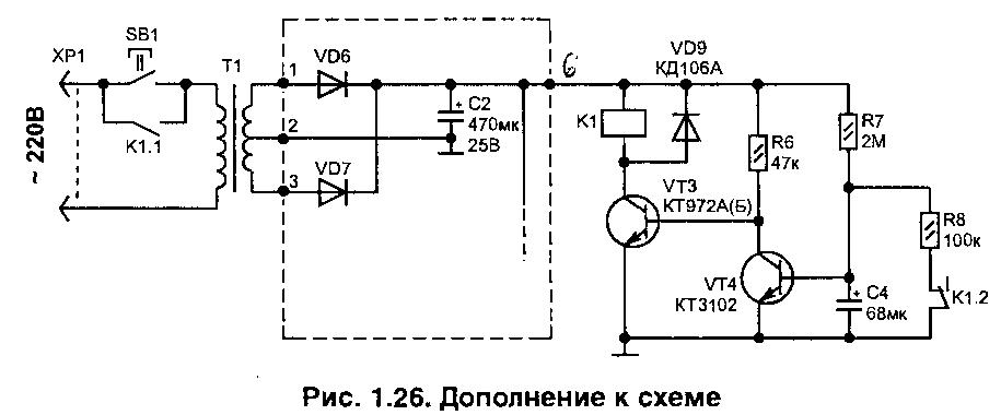 сменой мелодии на УМС8-08