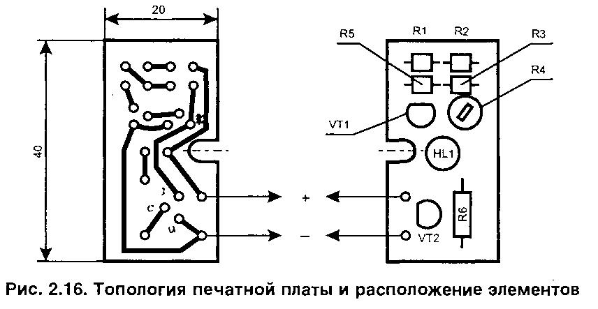 линии (КП501, КТ3102)