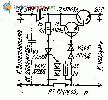 Схема простого защитного устройства по линии питания +24В