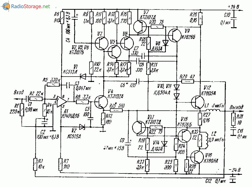 транзисторный усилитель НЧ