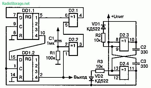Схема цифрового генератора