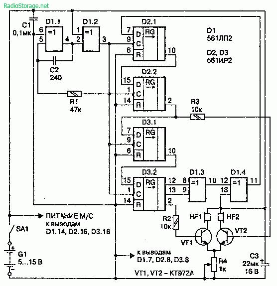 Схема модулятора стекла на