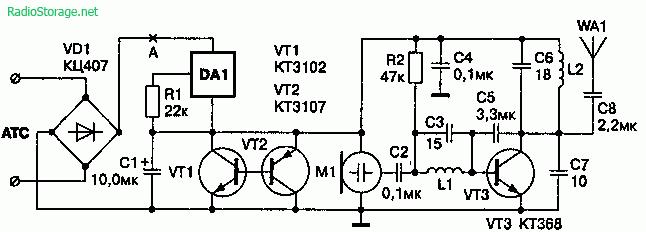 Радиомикрофон-ретранслятор