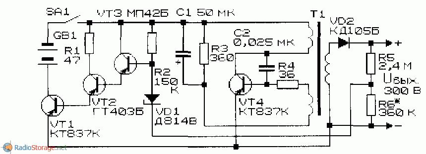Схема модифицированного преобразователя напряжения ПН-70