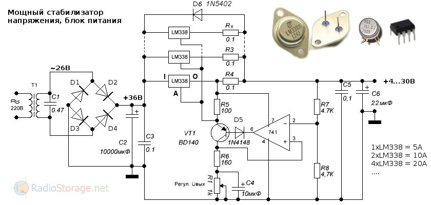 Схема ky 450atx p4 967