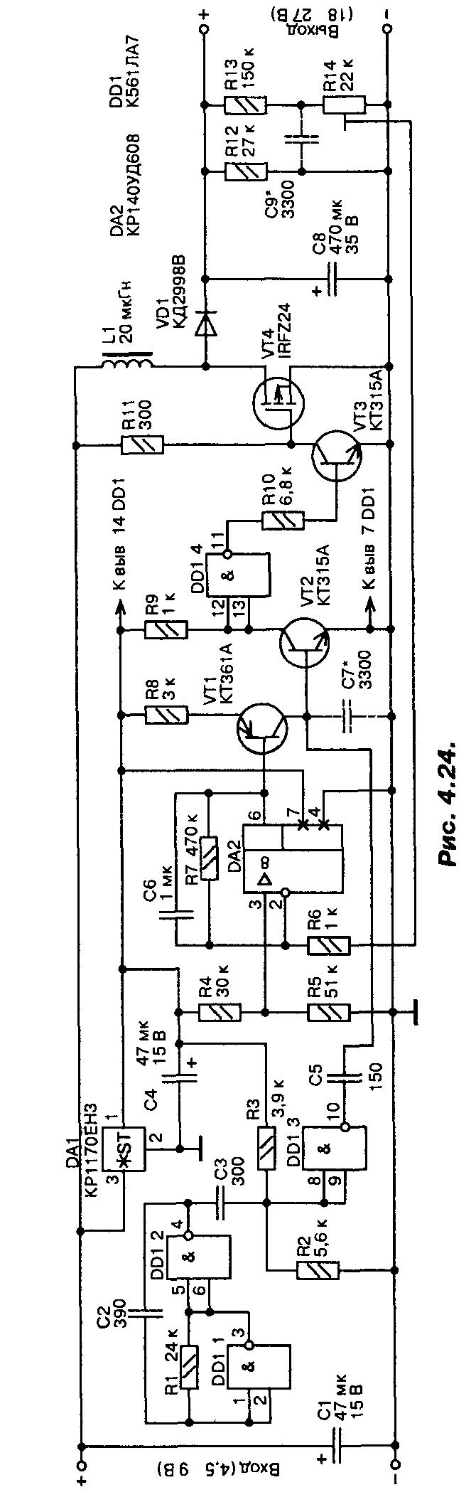 схема два напряжения с одной обмотки 9в и 12в