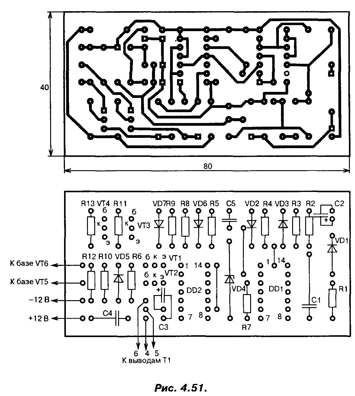 схема зарядного с п210ш