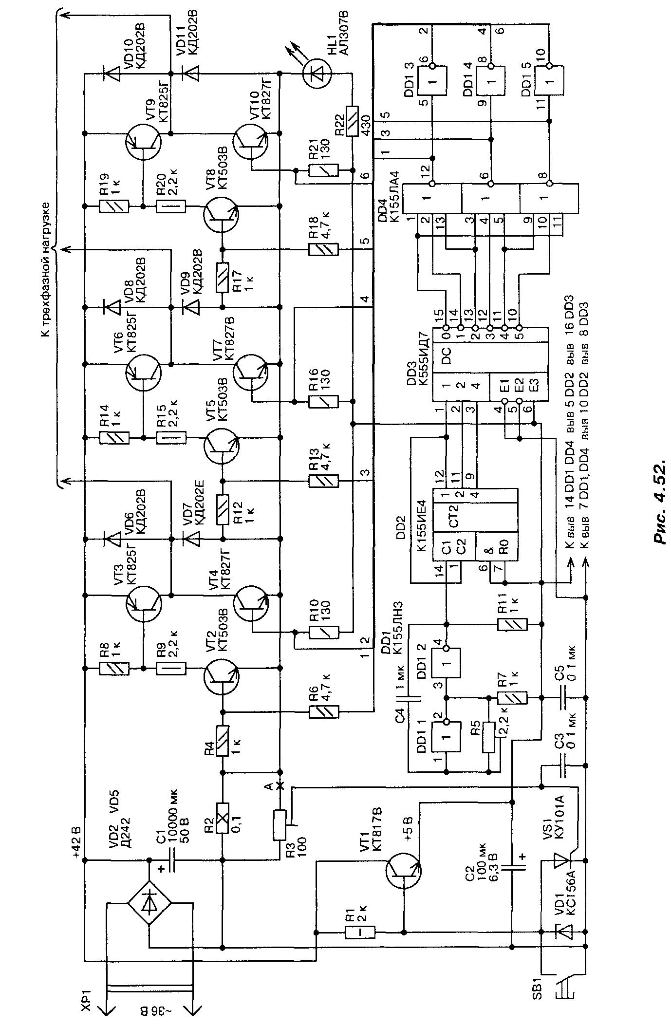преобразователь 220в в трёхфазное 380в схема
