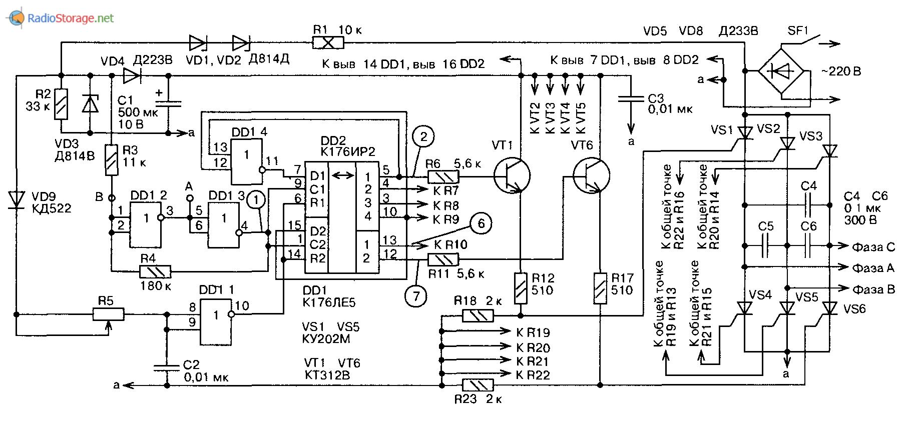 Схема тиристорного преобразователя напряжения фото 455