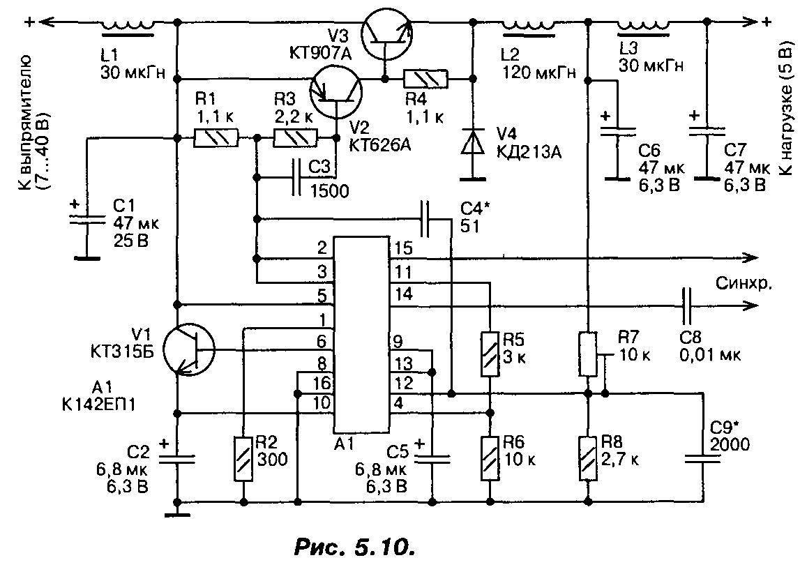 Линейный стабилизатор напряжения схема фото 7