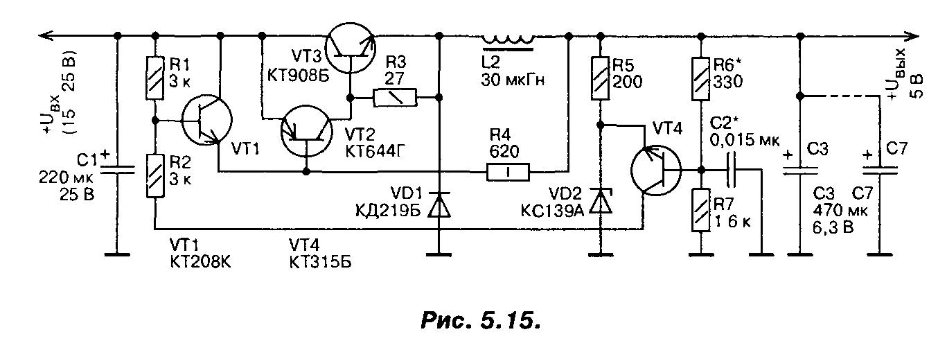 Ключевой стабилизатор напряжения 5В 2А.