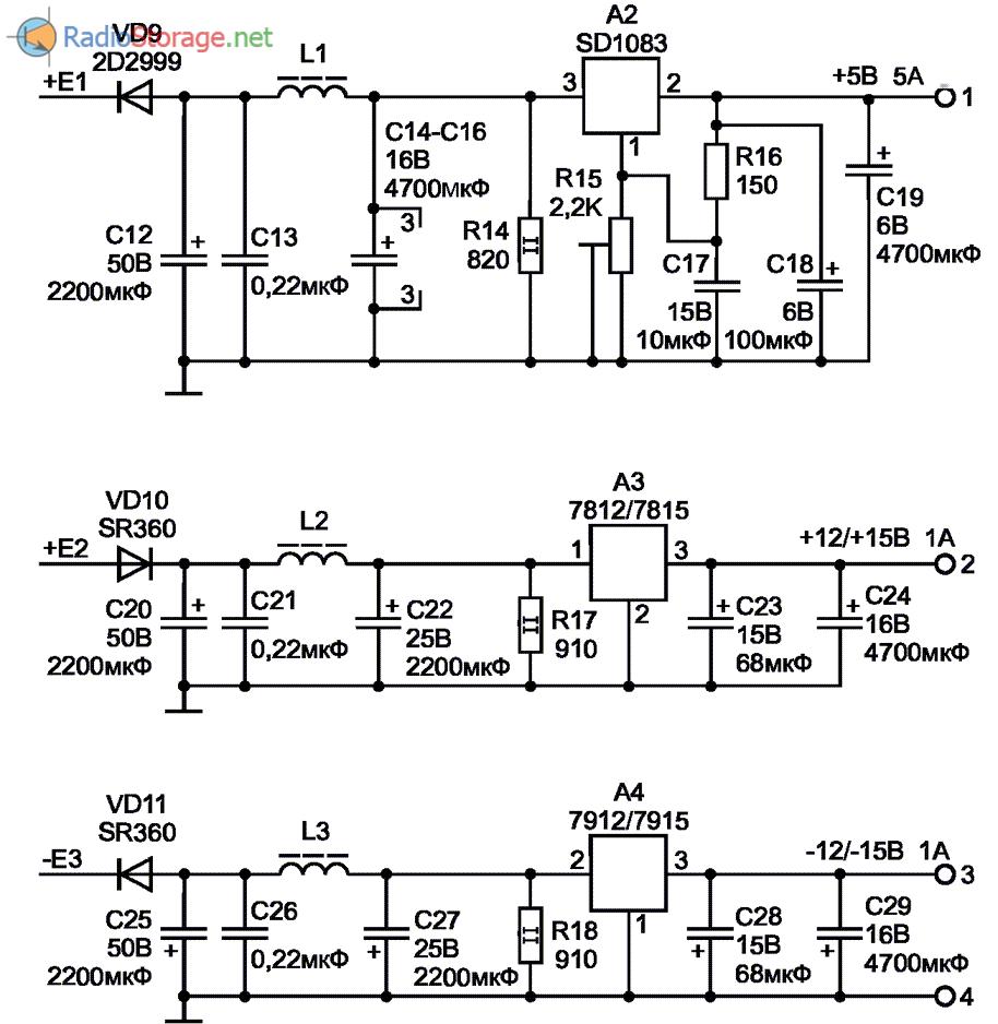 Вентилятор подключен к стабилизатору +12/15 В, хотяistochniki pitaniya Простой импульсный блок питания на ИМС.