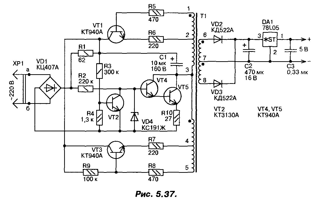 импульсный блок питания 12в 2а схема