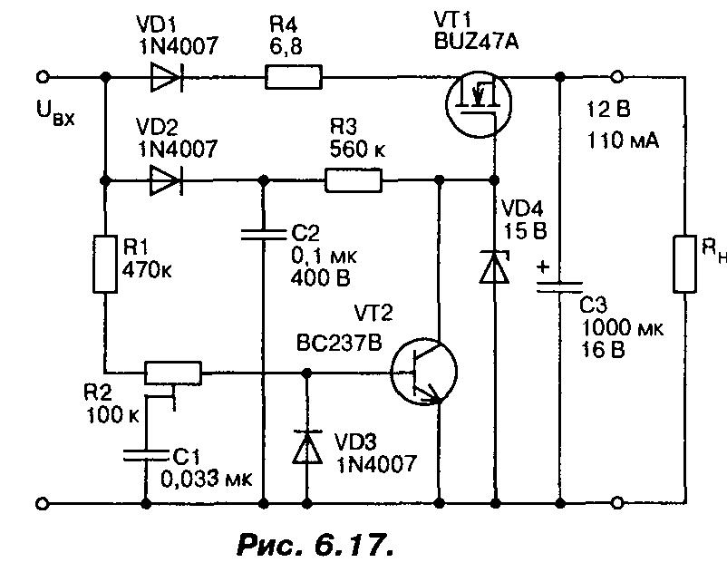 Через включенный по схеме с общим стоком транзистор VT1 конденсатор СЗ заряжается до напряжения, приблизительно...