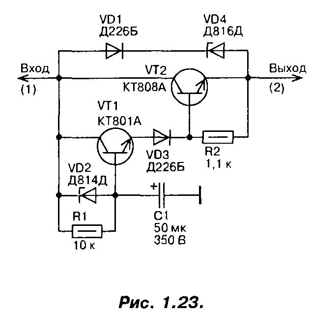 Транзисторный фильтр для
