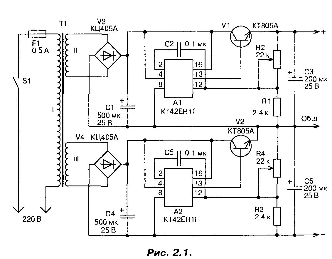 Схема блок питания кт 805