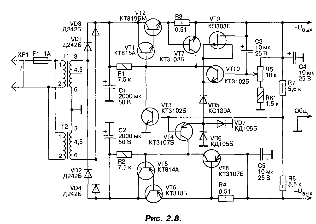 А.П.Семьян 500 схем для радиолюбителей.  Источники питания. составляют узел токовой защиты.
