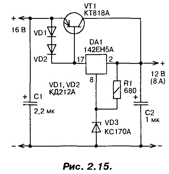 При большем токе это падение напряжения достигает 0,6...0,7 В, и транзистор VT1 начинает открываться...