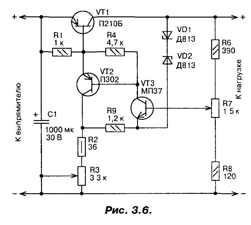 Транзисторный стабилизатор с защитой от КЗ 15-27В/3А