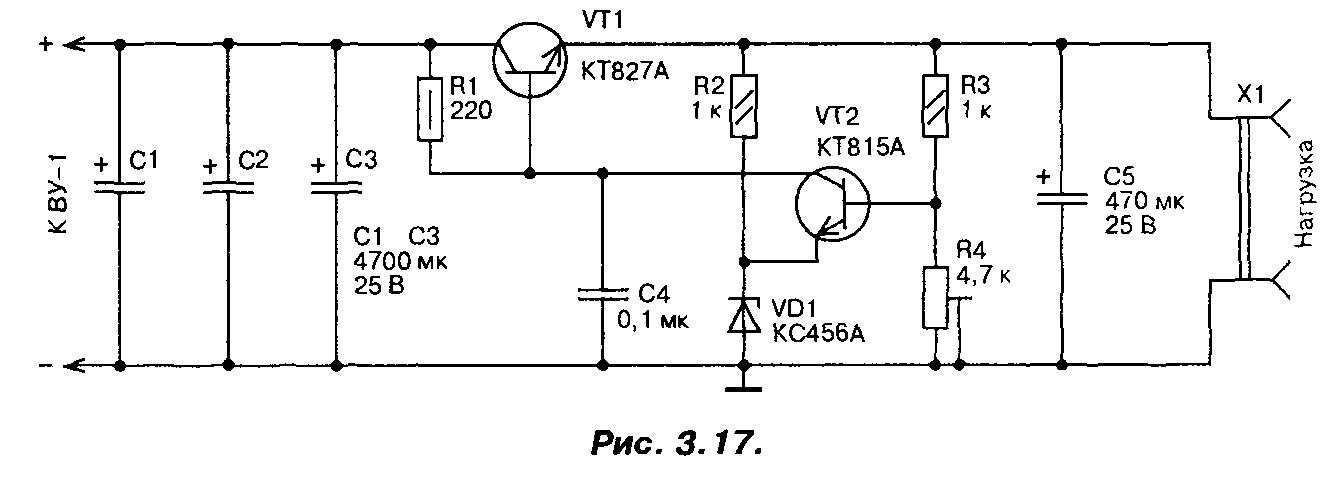 Блок питания 12В 6А (КТ827)