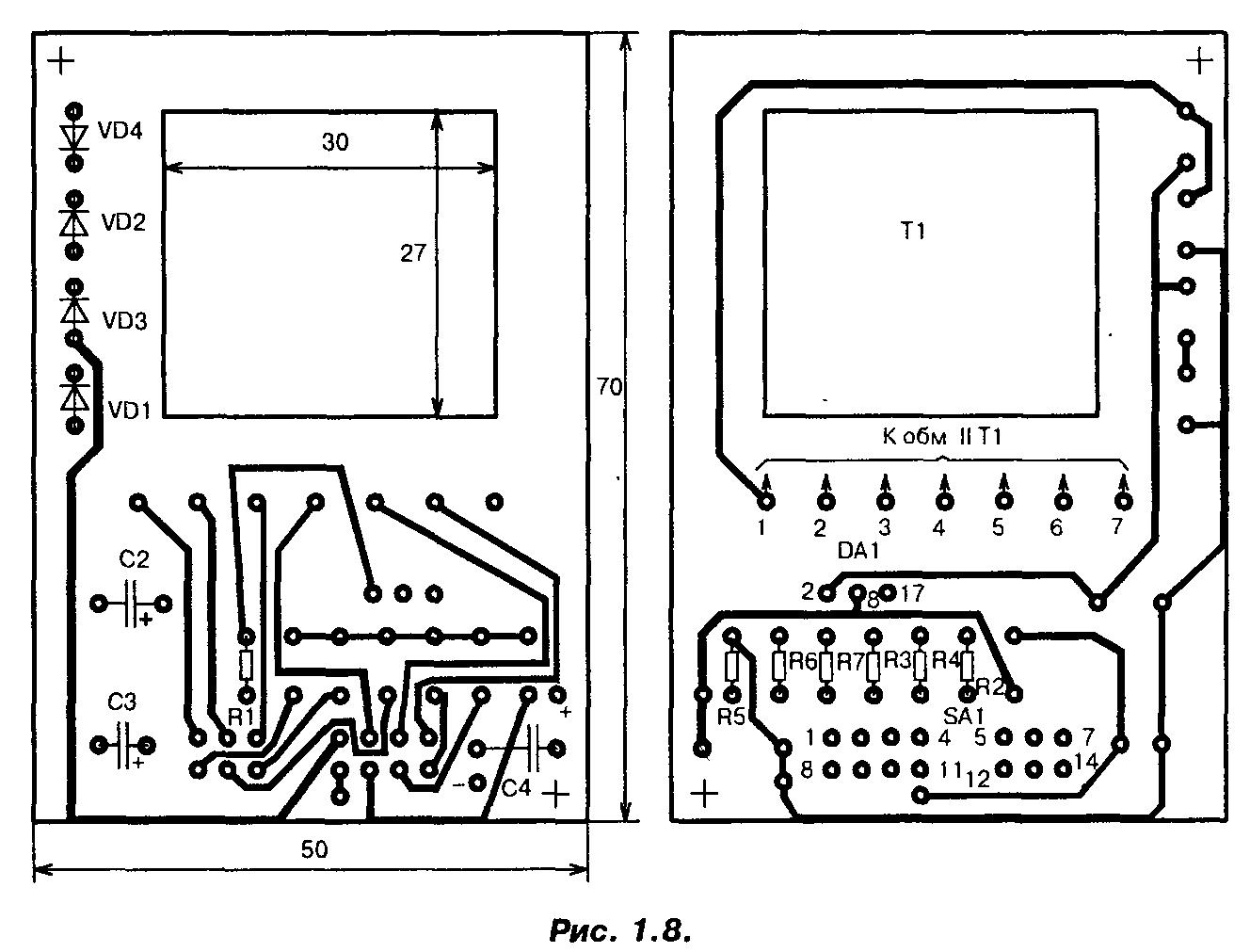 Схемы на кр142ен12б