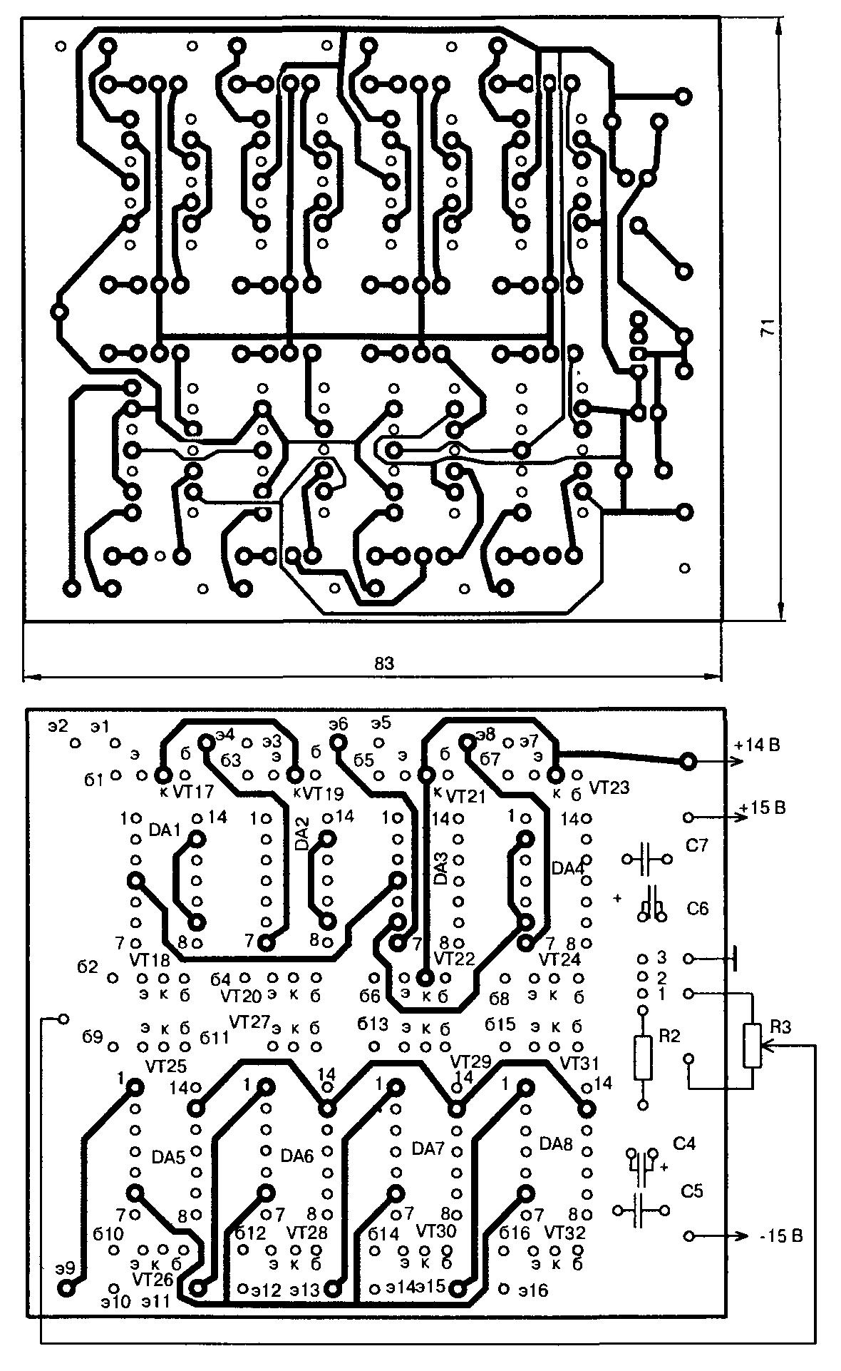 принципиальная схема 140уд1