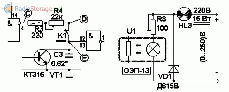 Автоматизация режима запуска двигателя автомобиля
