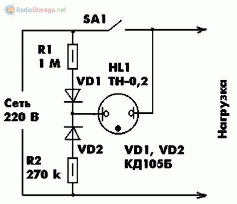 Двухуровневый неоновый сигнализатор для выключателей 220В