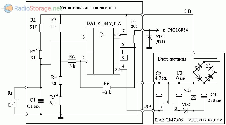 Полная схема терморегулятора