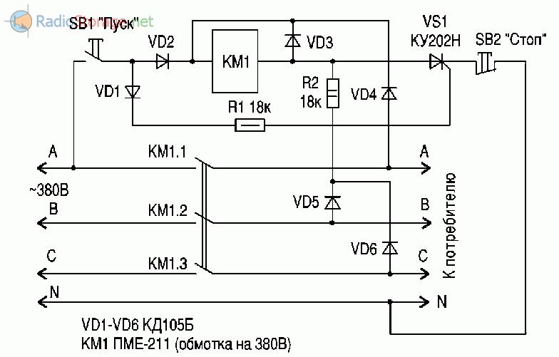 Схема модернизации устройства