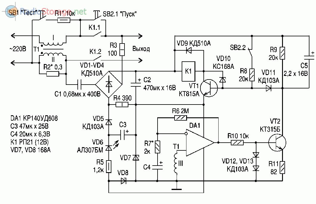 Схема устройства защитного отключения (УЗО) питания от сети 220В