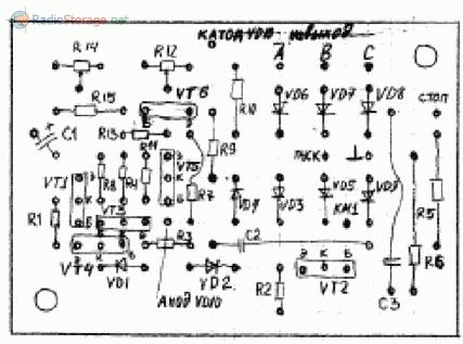 Р асположение деталей на печатной плате